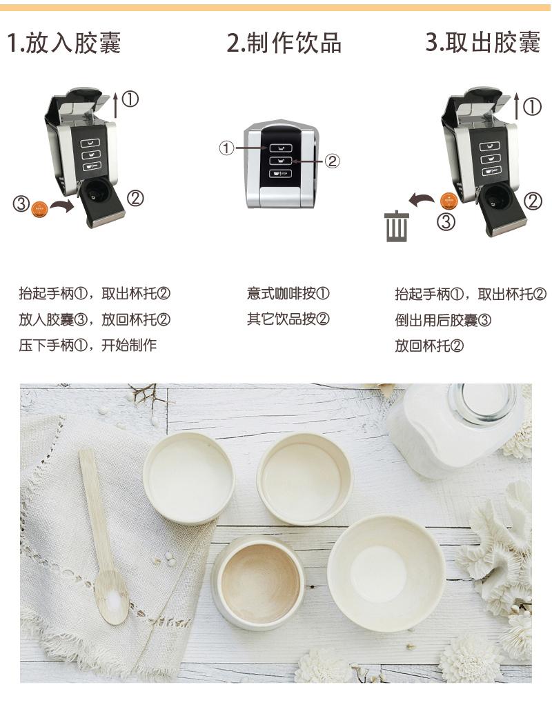 咖啡伴侶1.jpg