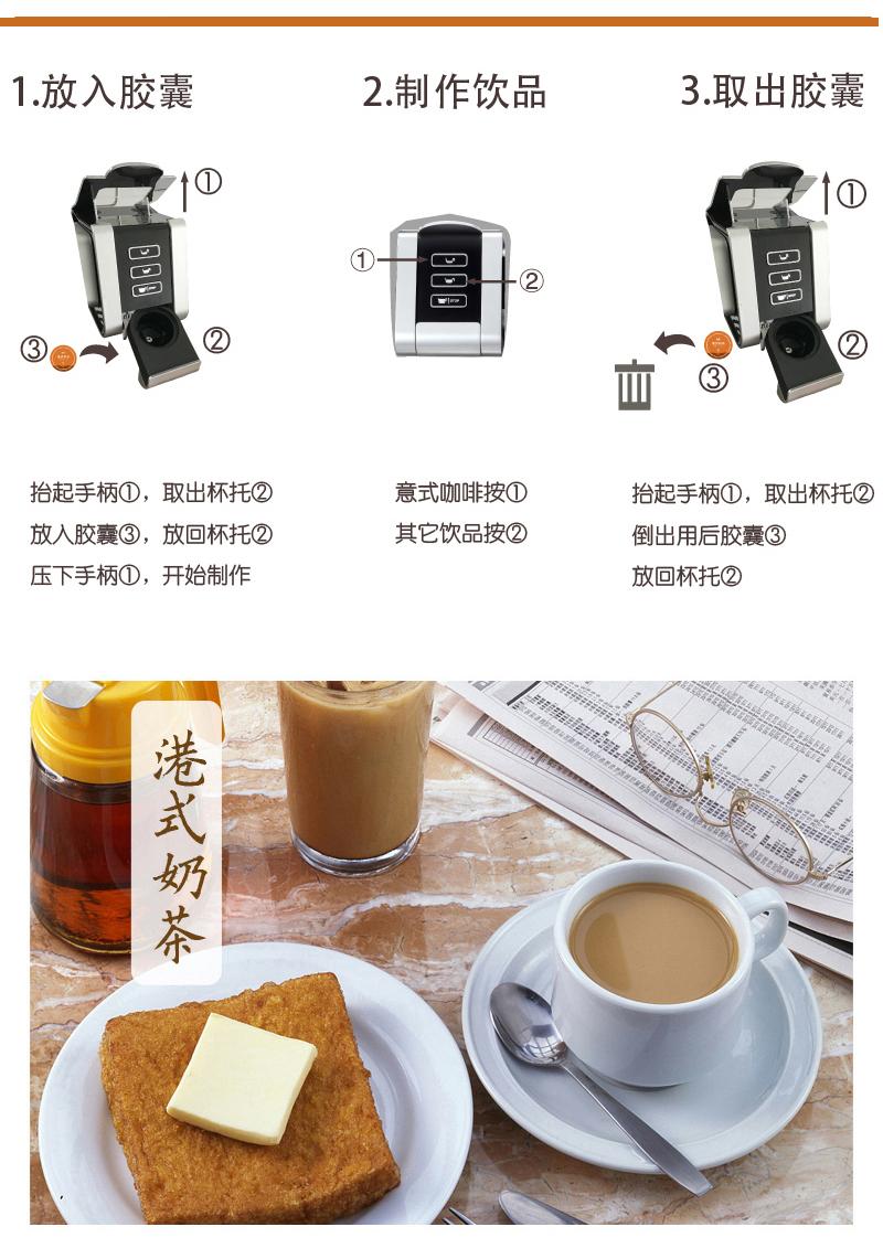 奶茶1.jpg