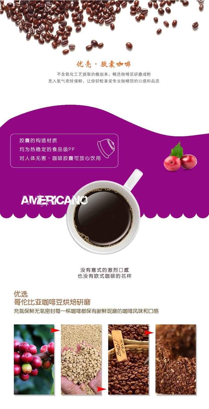 美式咖啡.jpg